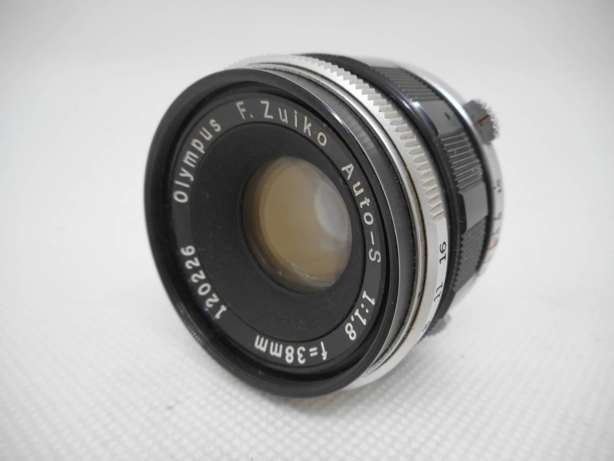 【1スタ 最落無し】オリンパス Olympus Pen F F.Zuiko Auto-S 38mm F1.8 50-90mm F3.5 レンズ2本 ジャンク Y56_画像7