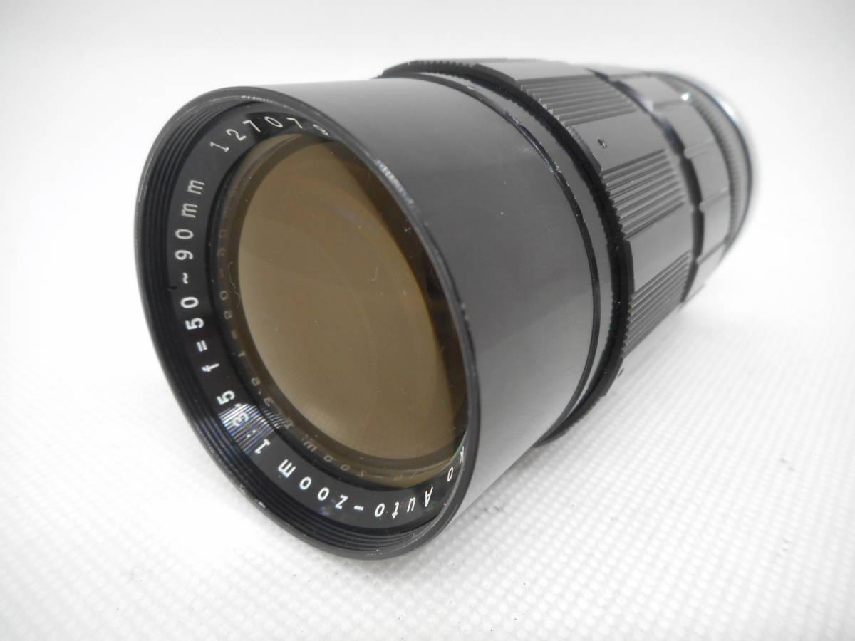 【1スタ 最落無し】オリンパス Olympus Pen F F.Zuiko Auto-S 38mm F1.8 50-90mm F3.5 レンズ2本 ジャンク Y56_画像9