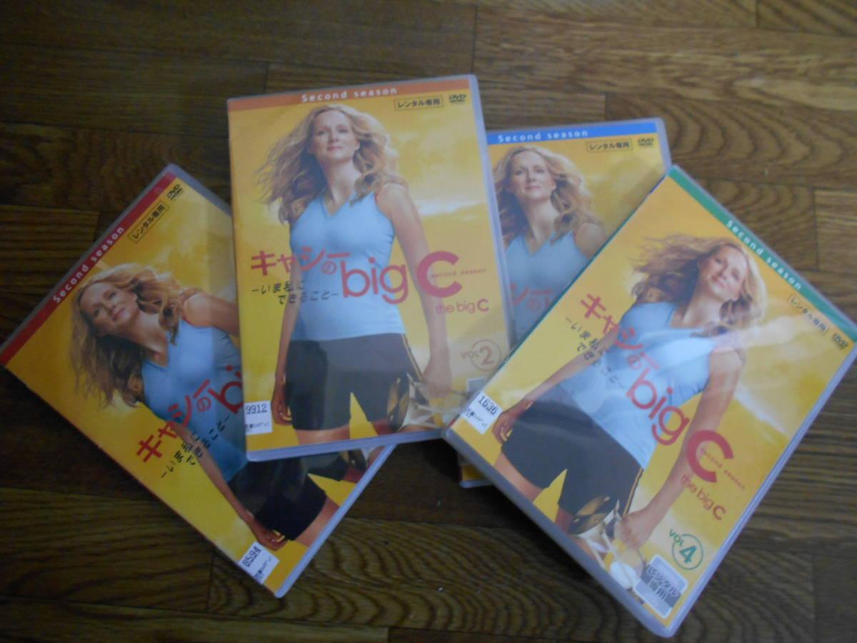 [DVD] キャシーのbig C -いま私にできること- シーズン2 全4巻 レンタル落ち