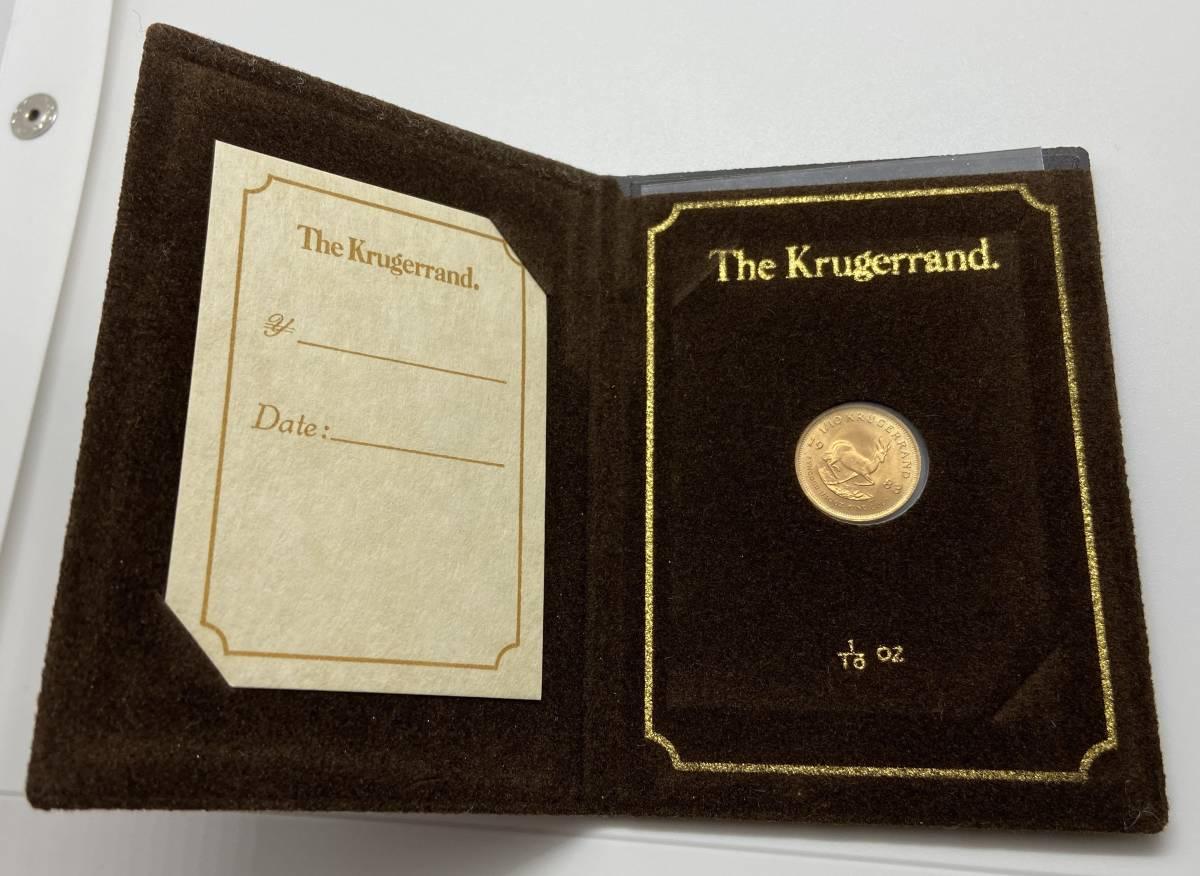 南アフリカ 1983年 クルーガーランド金貨 1/10オンス K22 本物保証_画像5