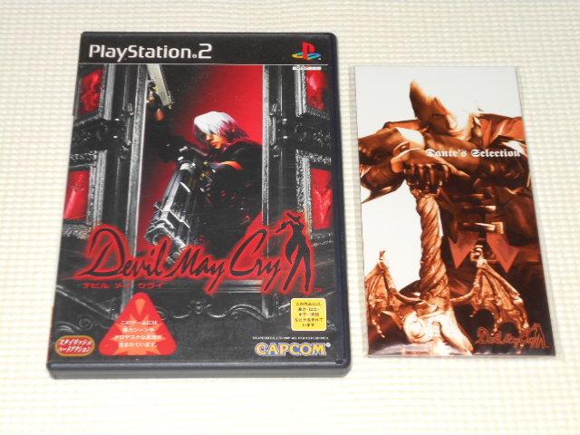 PS2★デビル メイ クライ 予約特典付 CD Devil May cry Dante's Selection 未使用★箱付・説明書付・ソフト付_画像1