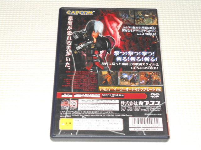 PS2★デビル メイ クライ 予約特典付 CD Devil May cry Dante's Selection 未使用★箱付・説明書付・ソフト付_画像2