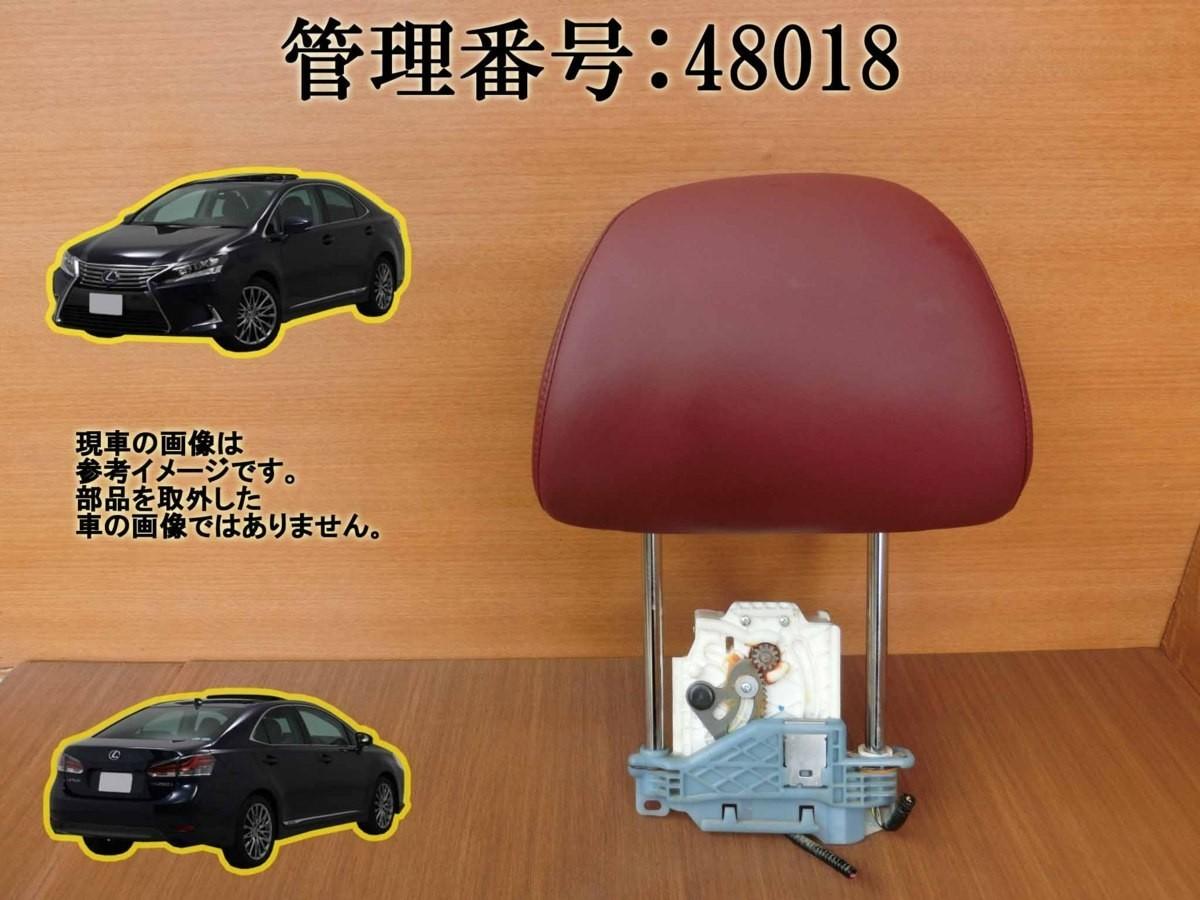 H25 レクサス HS250 ANF10 フロントヘッドレスト_画像1