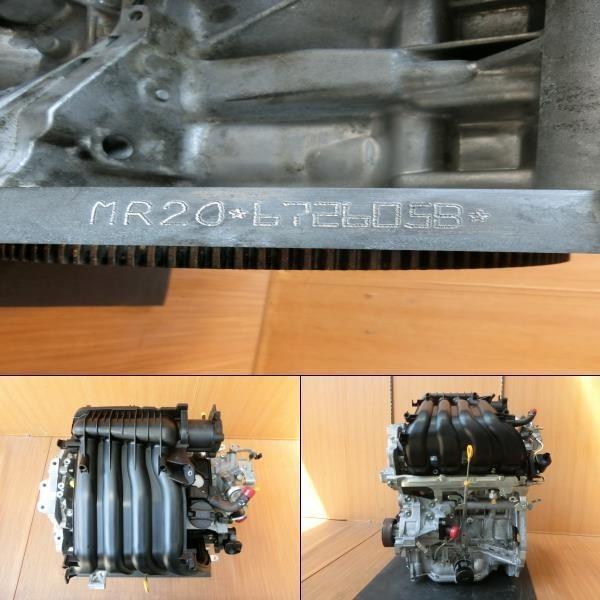 H26 セレナ HFC26 MR20DD エンジン本体_画像2