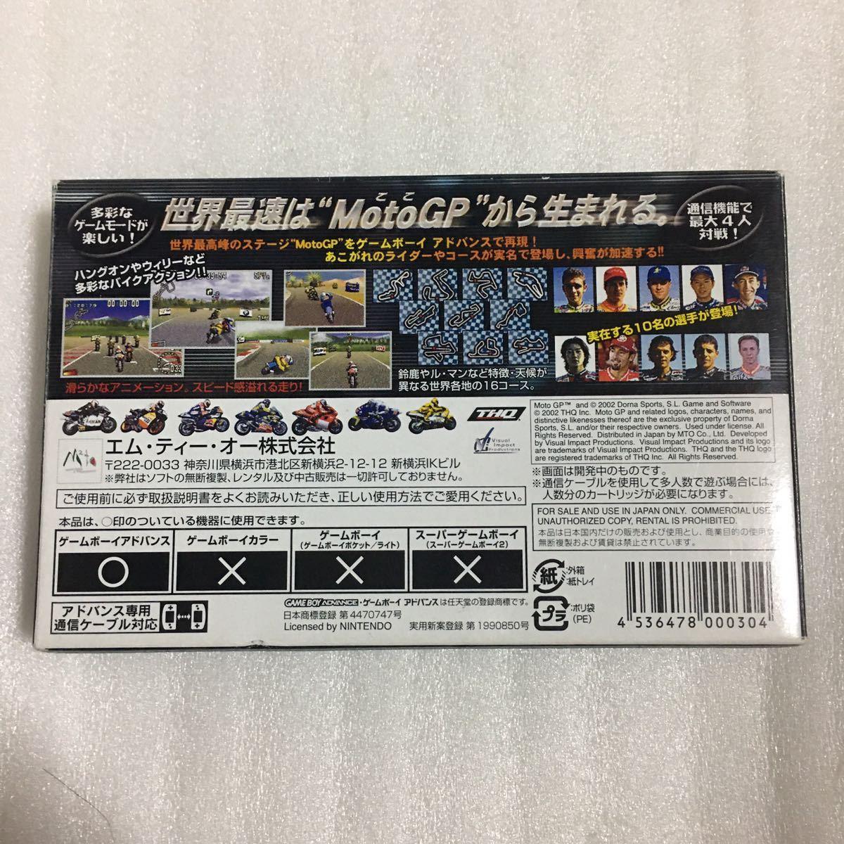 GBA moto gp モトGP モトジーピー_画像3