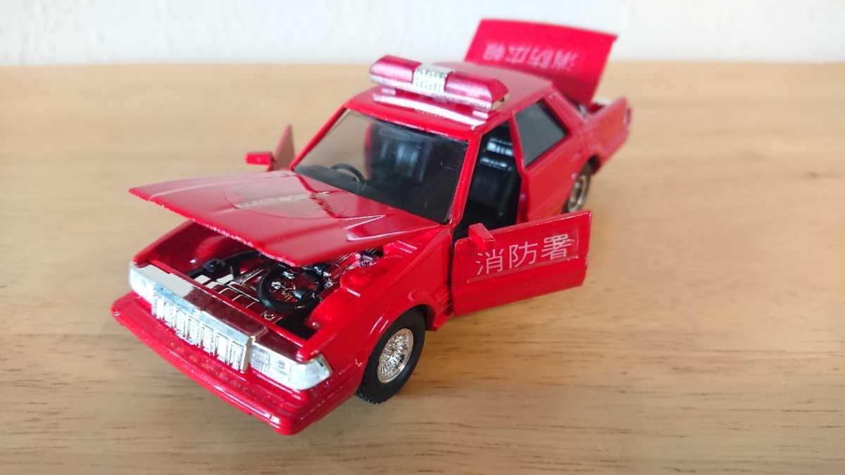 ヨネザワ ダイヤペット ミニカー トヨタ クラウン 消防広報車 消防車 日本製_画像2
