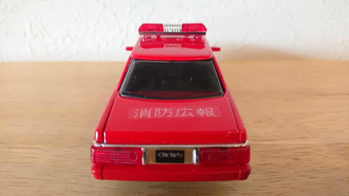 ヨネザワ ダイヤペット ミニカー トヨタ クラウン 消防広報車 消防車 日本製_画像5