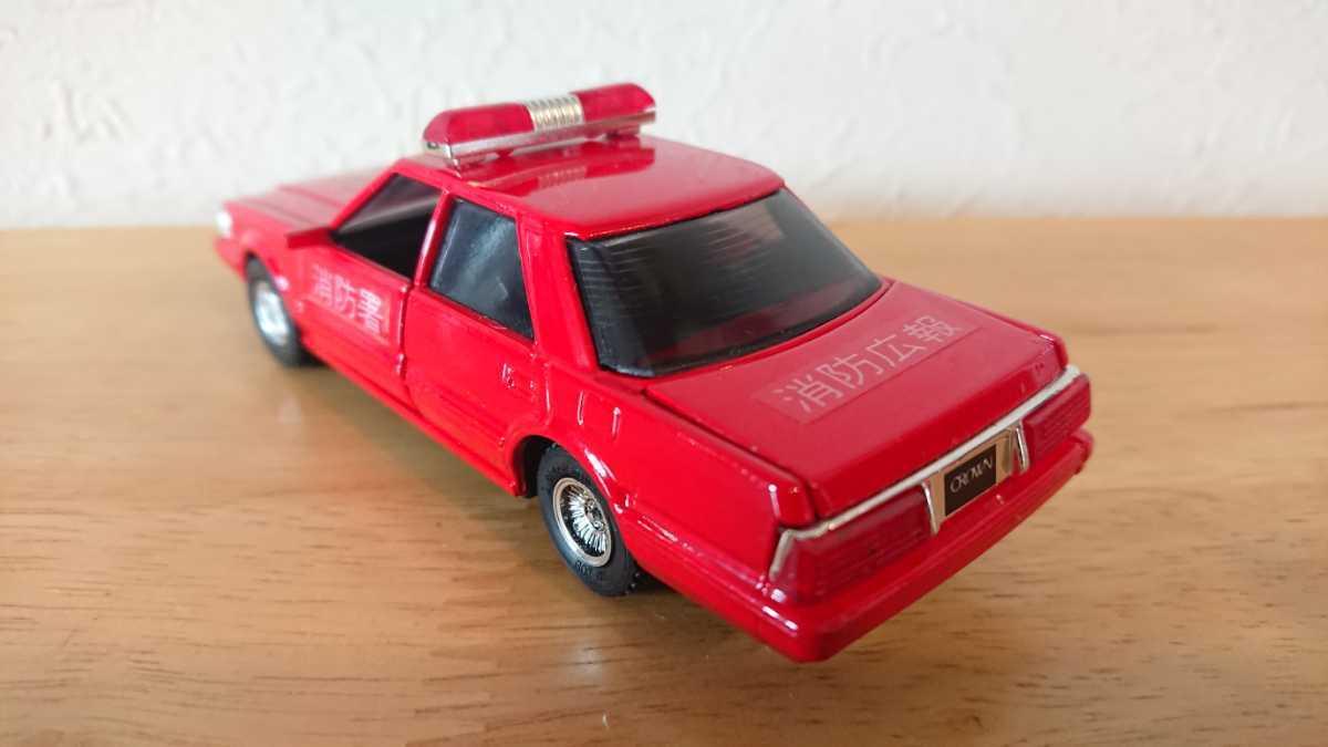 ヨネザワ ダイヤペット ミニカー トヨタ クラウン 消防広報車 消防車 日本製_画像4