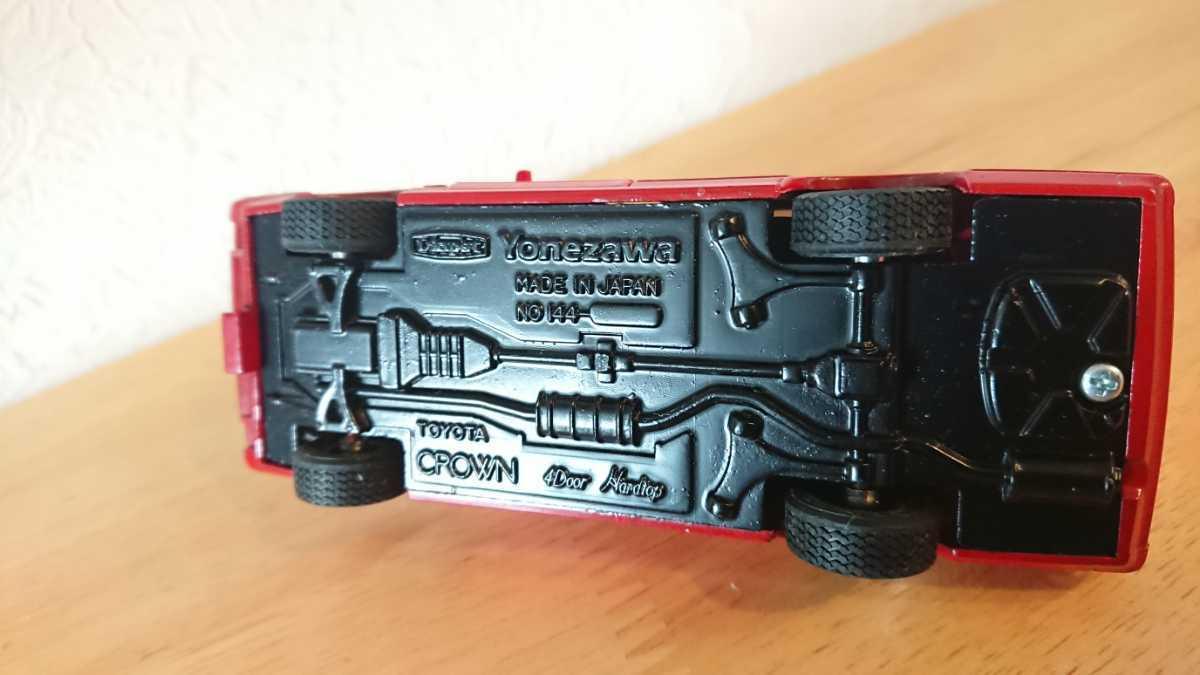 ヨネザワ ダイヤペット ミニカー トヨタ クラウン 消防広報車 消防車 日本製_画像10
