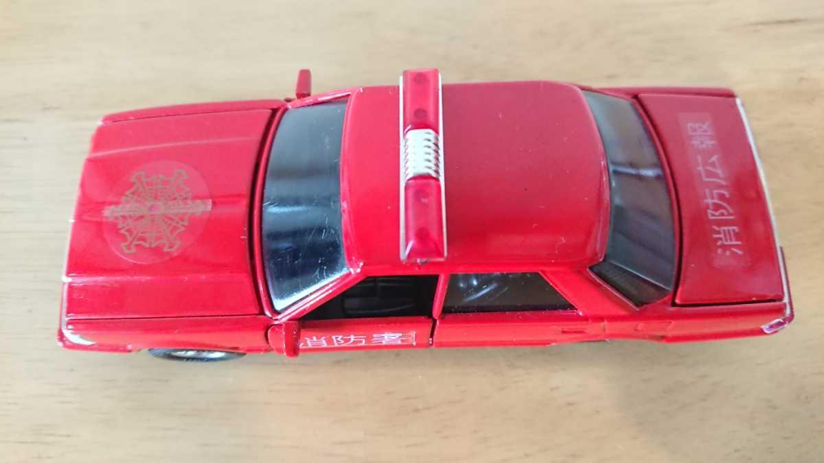 ヨネザワ ダイヤペット ミニカー トヨタ クラウン 消防広報車 消防車 日本製_画像9