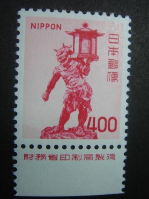 【財務銘版】377 天灯鬼400円