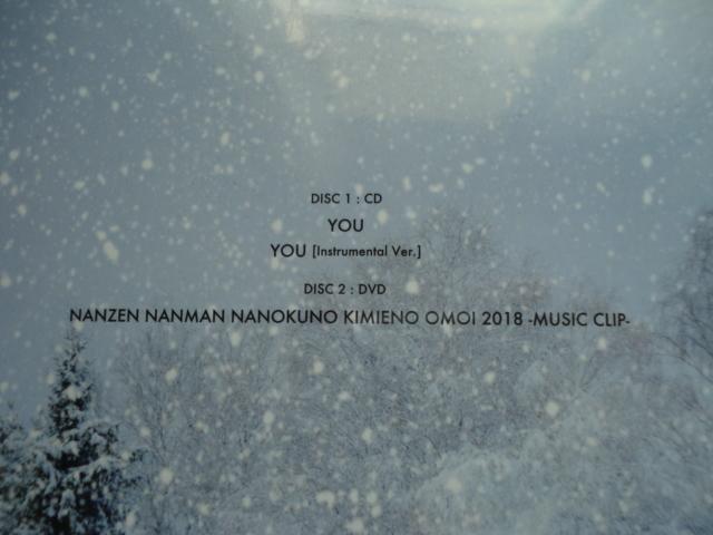 即決★送料無料 未使用品! BAROQUE(バロック) / YOU (初回限定盤) CD+DVD_画像3