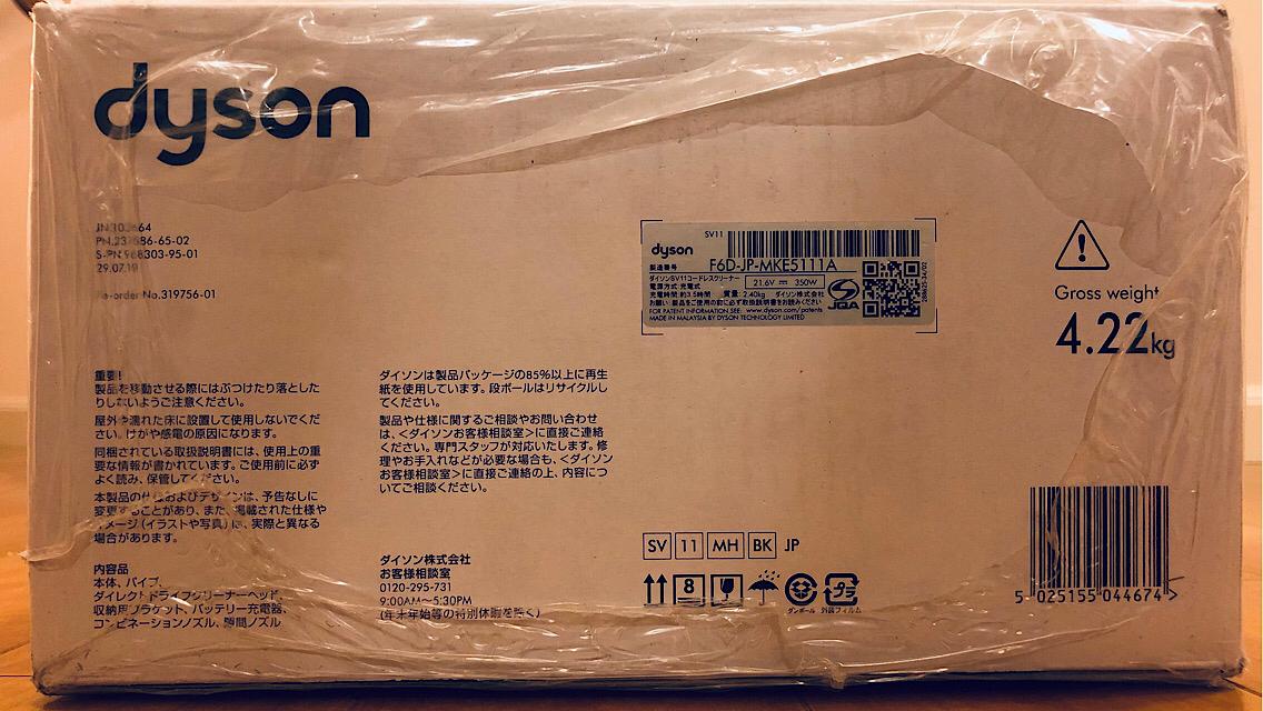 ☆送料込☆売切☆ ダイソン Dyson V7 Motorhead サイクロン式 コードレス掃除機 dyson SV11 MH BK 直販限定モデル _画像2
