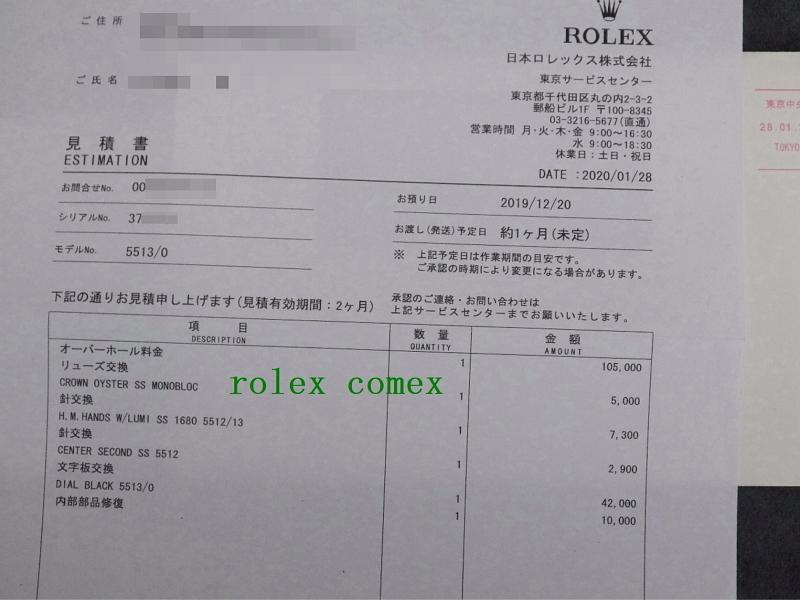 「ROLEX GENUINE ROLEX MILITARY SUBMARINER 5513 USED (ROLEX SUBMARINER)」の画像