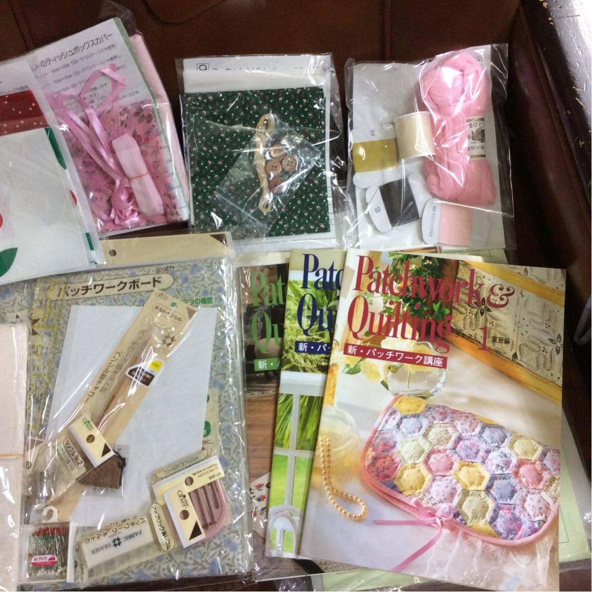 未使用品 日本手芸センター 新 パッチワーク講座_画像2