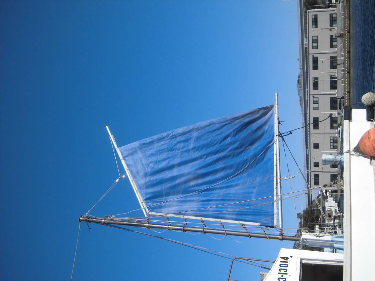 「アルミ スパンカ セール 帆 ブーム 上桁1本 下桁2本」の画像2