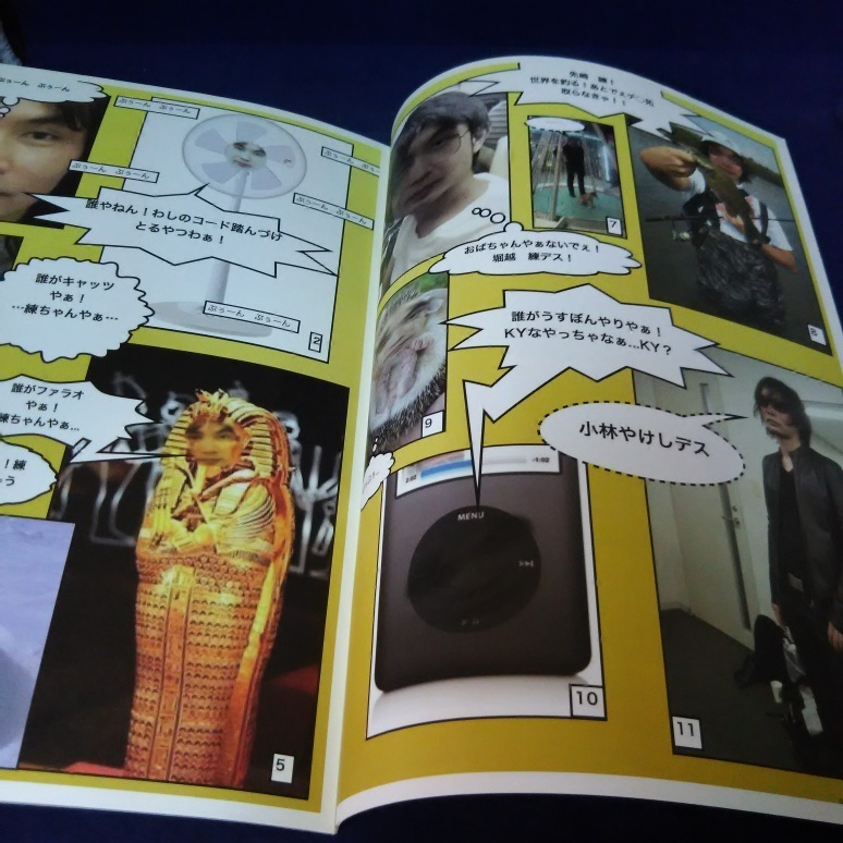 0400033Mr.Children official fan club FATHER&MOTHER ファンクラブ会報 No.61 2012.10_画像2