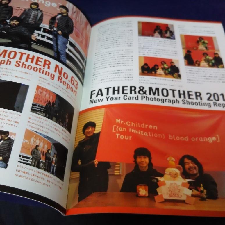 0400031Mr.Children official fan club FATHER&MOTHER ファンクラブ会報 No.63 2013.4_画像2
