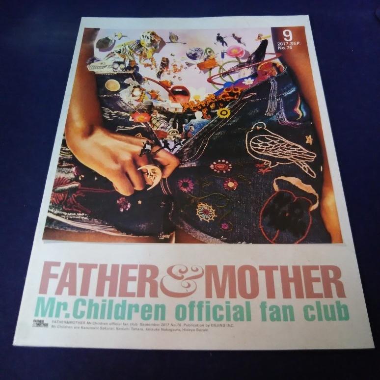 0400018Mr.Children official fan club FATHER&MOTHER ファンクラブ会報 No.76 2017.9_画像1