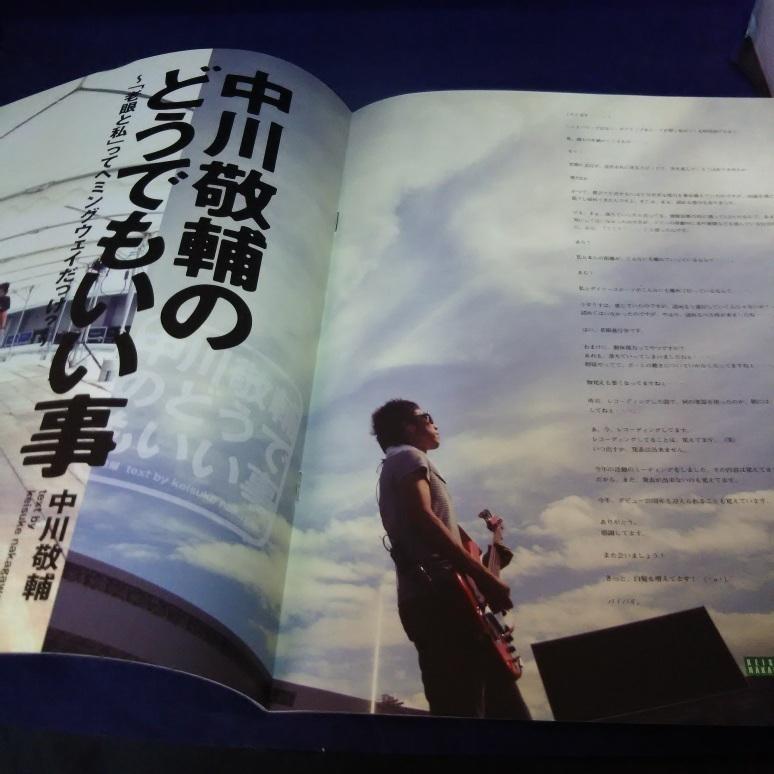 0400034Mr.Children official fan club FATHER&MOTHER ファンクラブ会報 No.60 2012.1_画像2