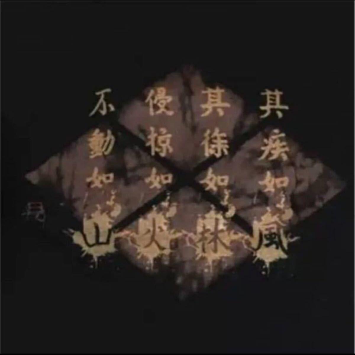 新品 戦国武将 武田信玄 24将 Tシャツ ブラック XLサイズ
