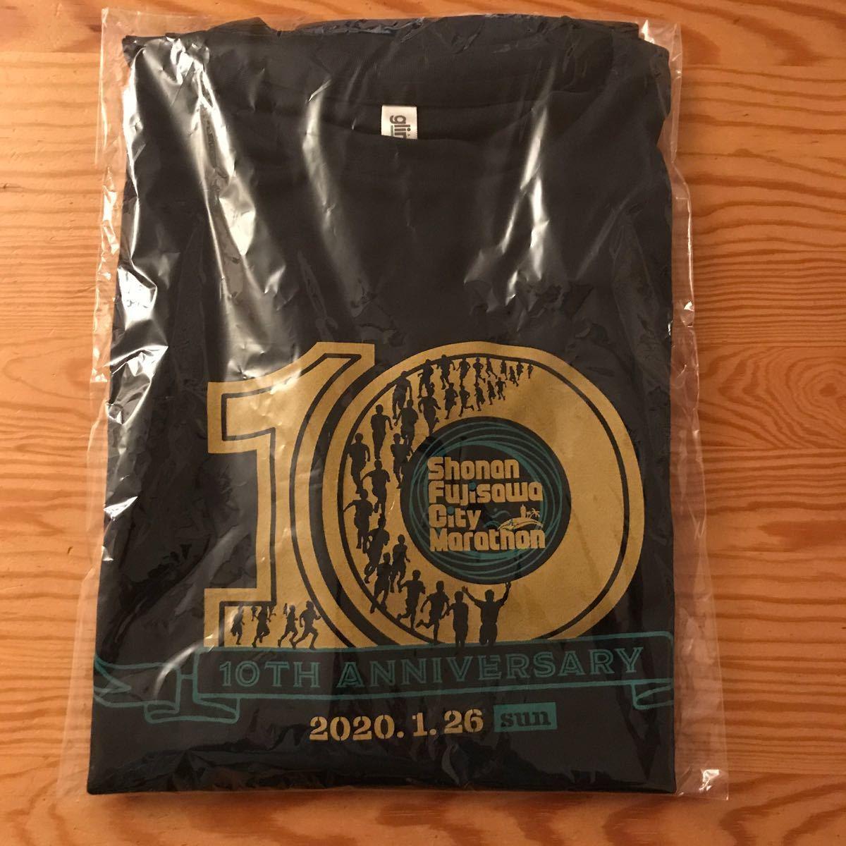 第10回湘南藤沢市民マラソン 参加賞Tシャツ Lサイズ 新品 未開封