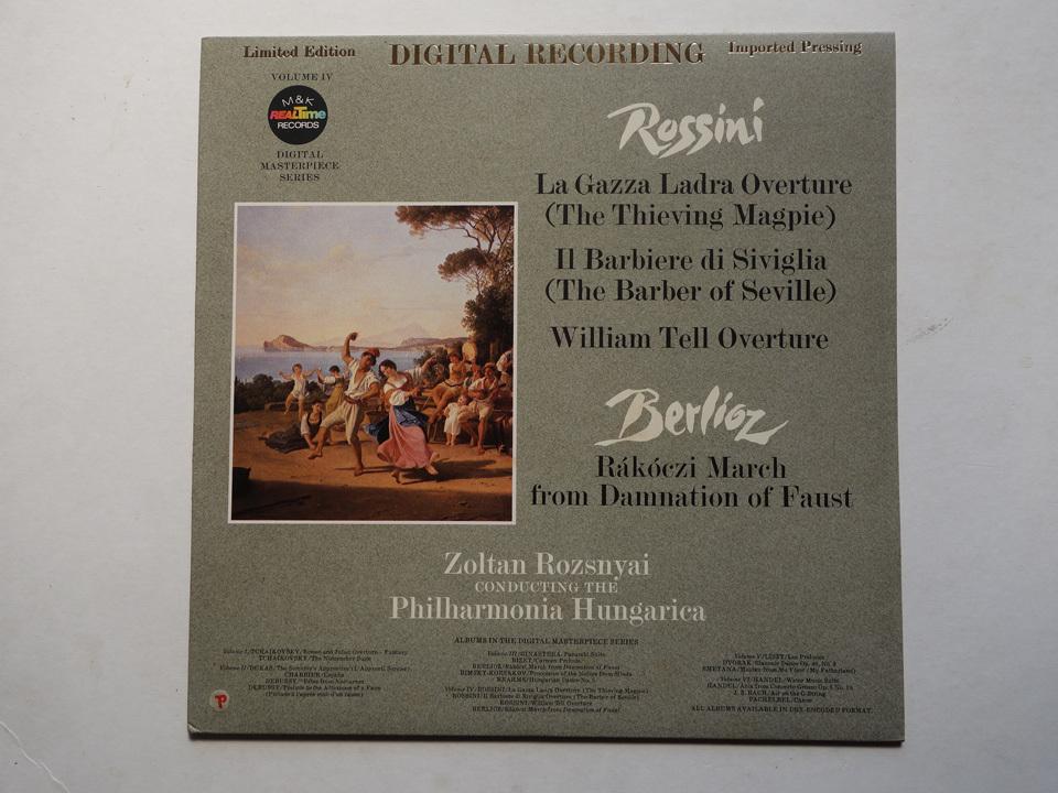 ドイツ製の超高音質盤 長岡鉄男絶賛のM&K Realtime(フラメンコ・フィーバーのレーベル)/ デジタル録音 / LImited Edition / RT-204_画像1