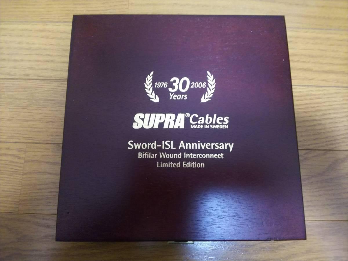 Supra Sword-ISL RCAラインケーブル 特許バイフィラー構造採用の最上級ラインケーブル【元箱付き】