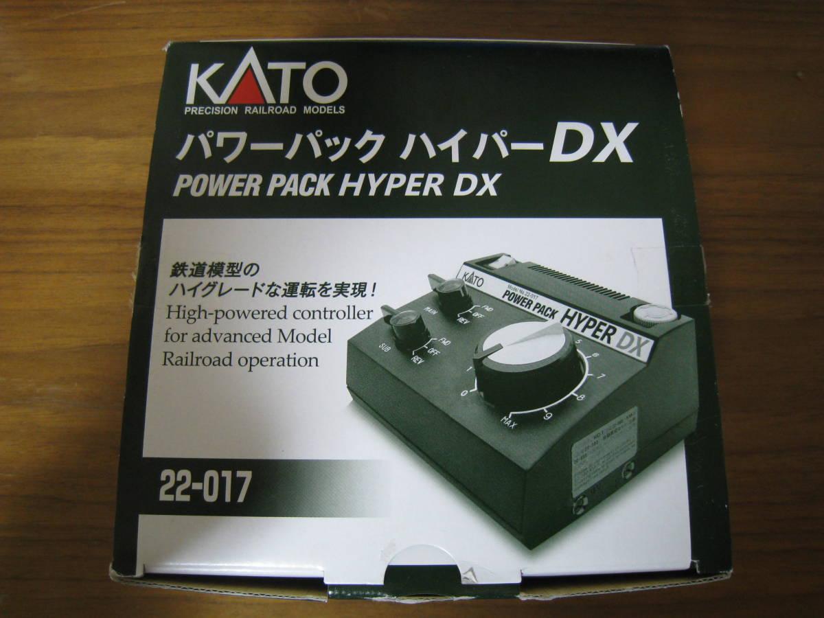 KATO 22-017 パワーパック ハイパーDX /鉄道模型