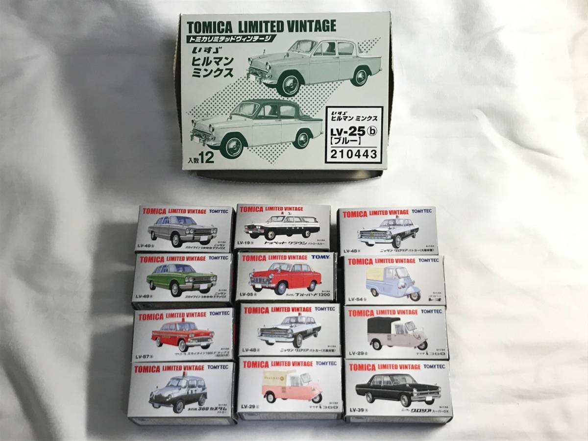 【TOMICA】LIMITED VINTAGE スバル360カスタムパトカー他11台 元箱付き