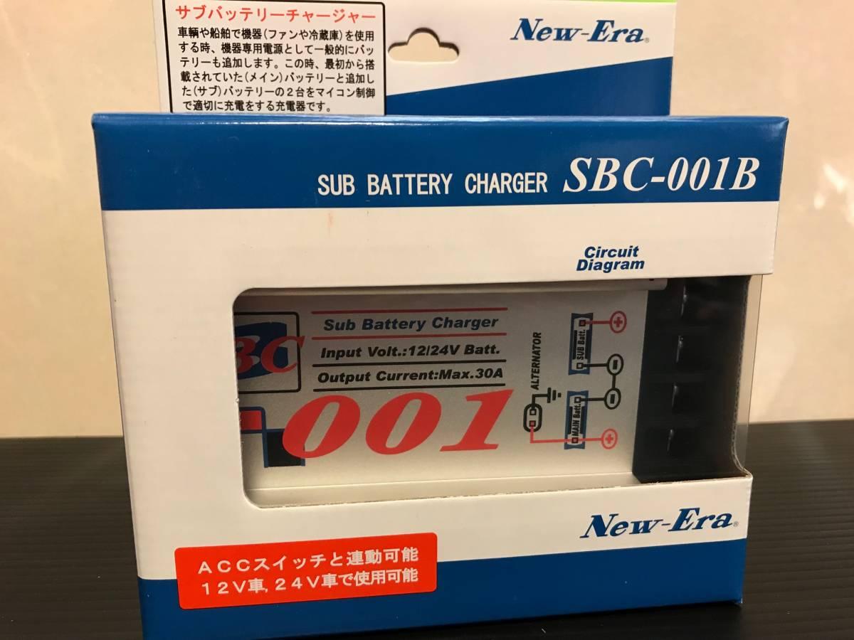 「新品 未使用 ニューエラー サブバッテリーチャージャー アイソレーター MAX30A SBC-001B 人気 バッテリー チャージャー」の画像1