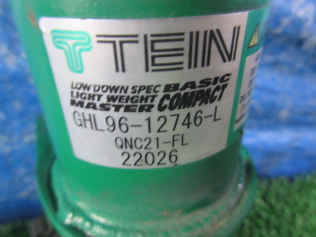 A-S1211★ トヨタ bB QNC20 QNC21 車高調 TEIN テイン【LOW DOWN SPEC LIGHT WEIGHT MASTER SUPER COMPACT】_画像6