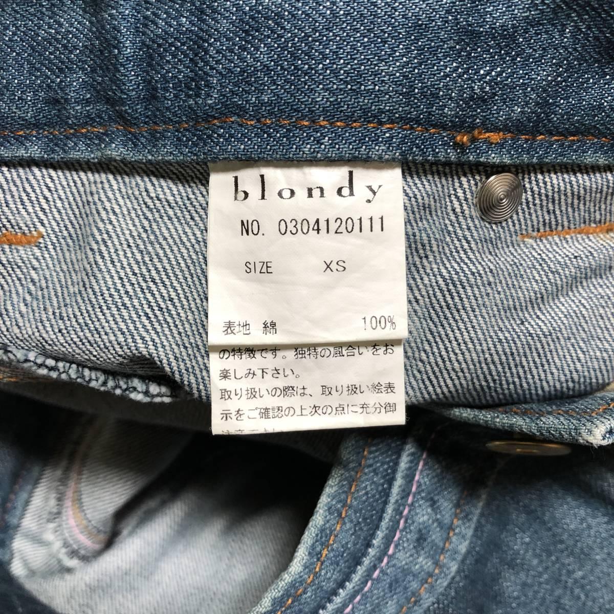 blondy ブロンディ Jacky USD加工 デニム ジーンズ XS 管理A470