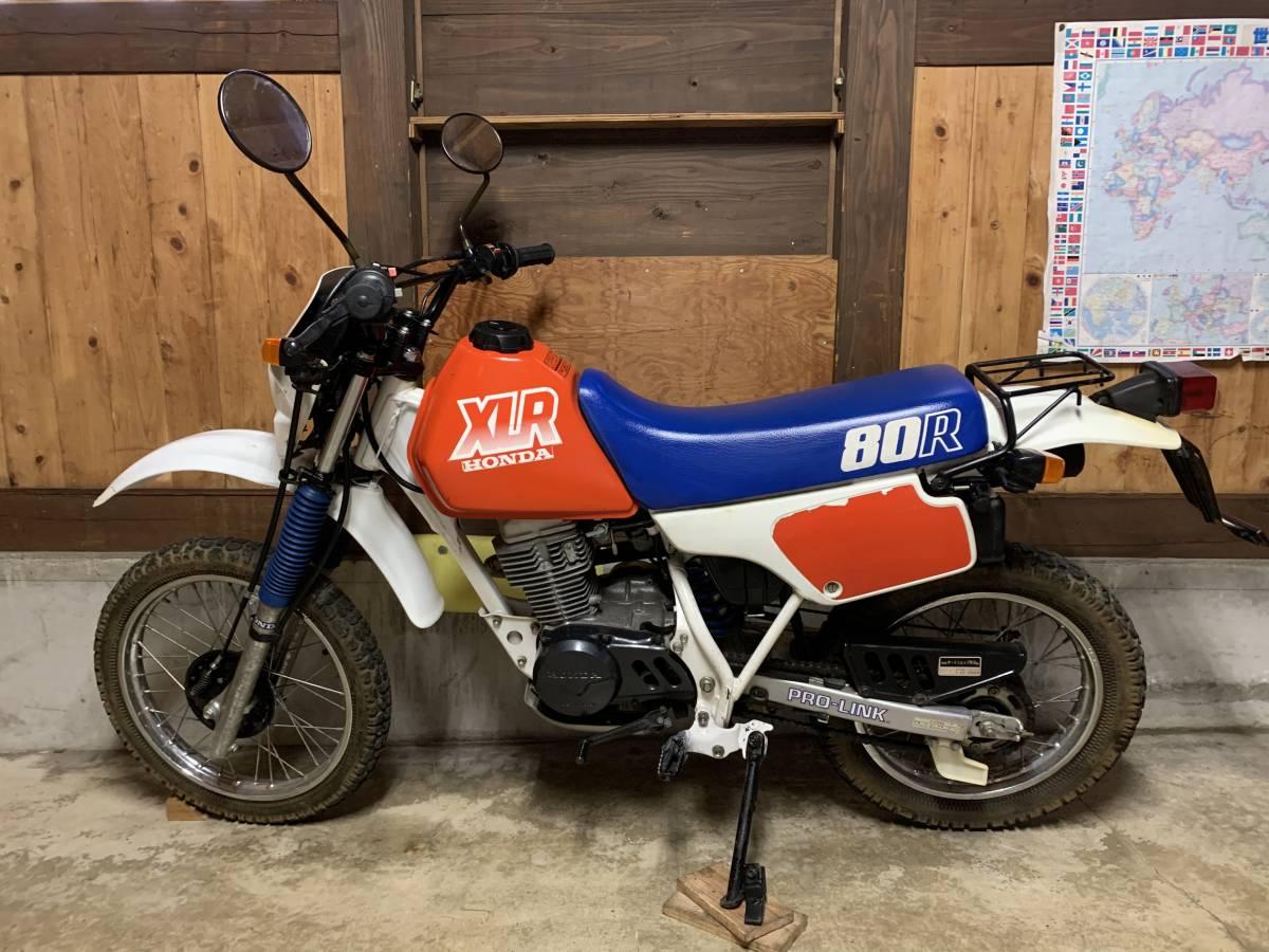 「XLR80 xlr80 XL crm」の画像1