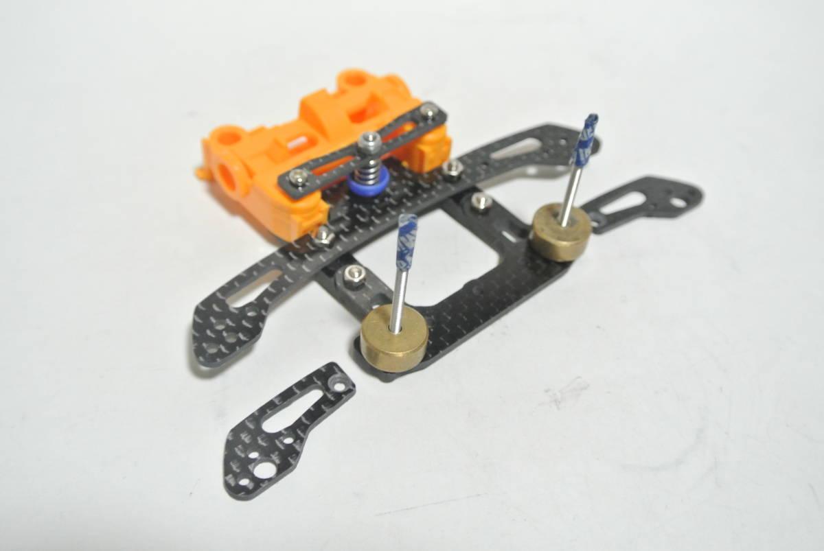 ミニ四駆 アンカーシステム リア用 一軸 ホエイル 加工品