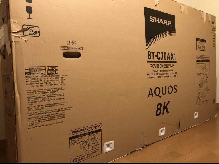シャープ 8T-C70AX1 液晶テレビ AQUOS [70V型 /8K対応 /BS 8Kチューナー内蔵 /YouTube対応] 画面割れジャンク品 _画像1