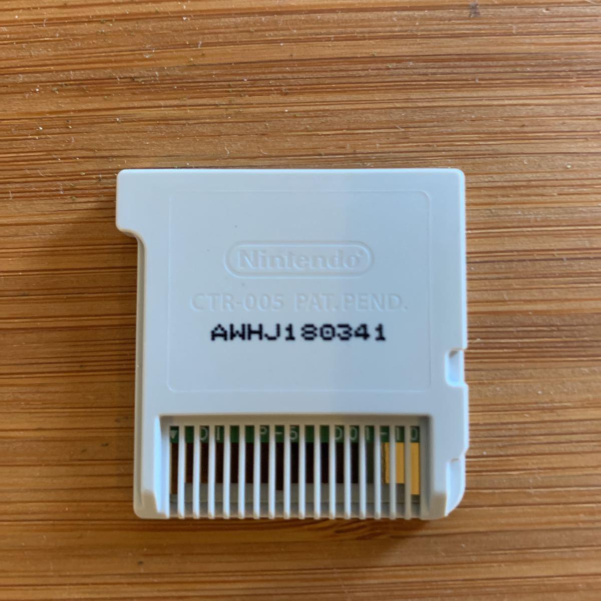 ニンテンドー3DS すみっコぐらし ここ、どこなんです? 3DSソフト _画像4
