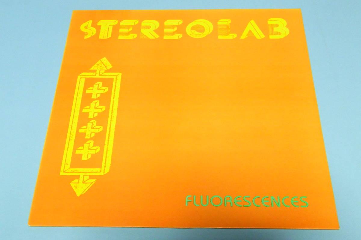 英オリジ12inch アルバム未収録 STEREOLAB FLUORESCENCES★UK ORIGINAL 4 TRACK★DUHF-D15 ステレオラブ _画像1