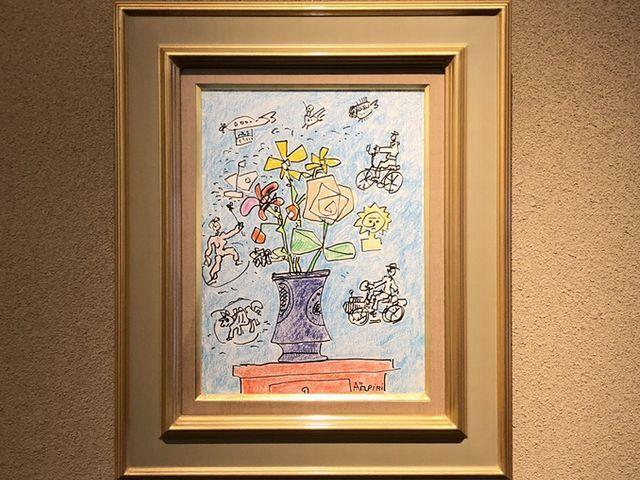 《芦》 真作 Paul AIZPIRI ポール・アイズピリ Fleurs(花) パステル画 肉筆真作 鑑定書付_画像2