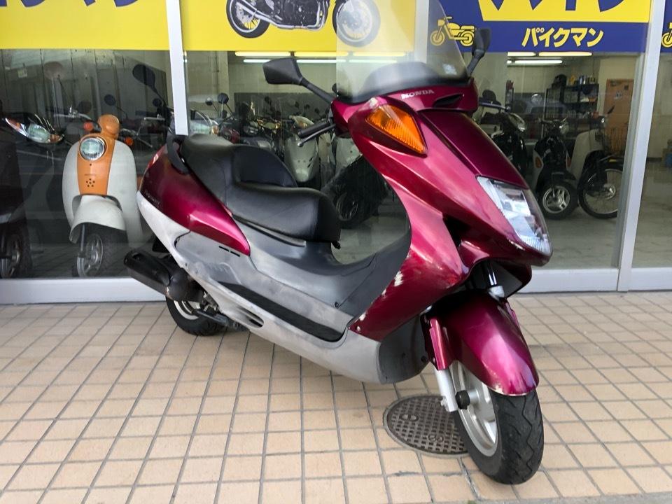「HONDA フォーサイト250 MF04 セル始動 ビッグスクーター 通勤、通学にも最適☆ 」の画像1