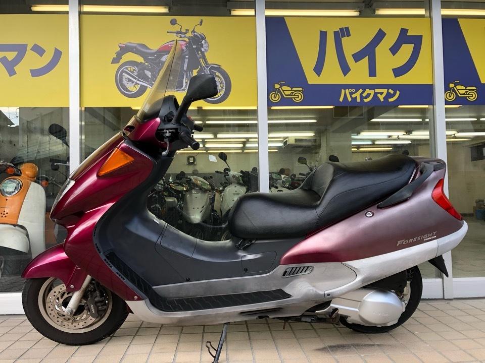 「HONDA フォーサイト250 MF04 セル始動 ビッグスクーター 通勤、通学にも最適☆ 」の画像2