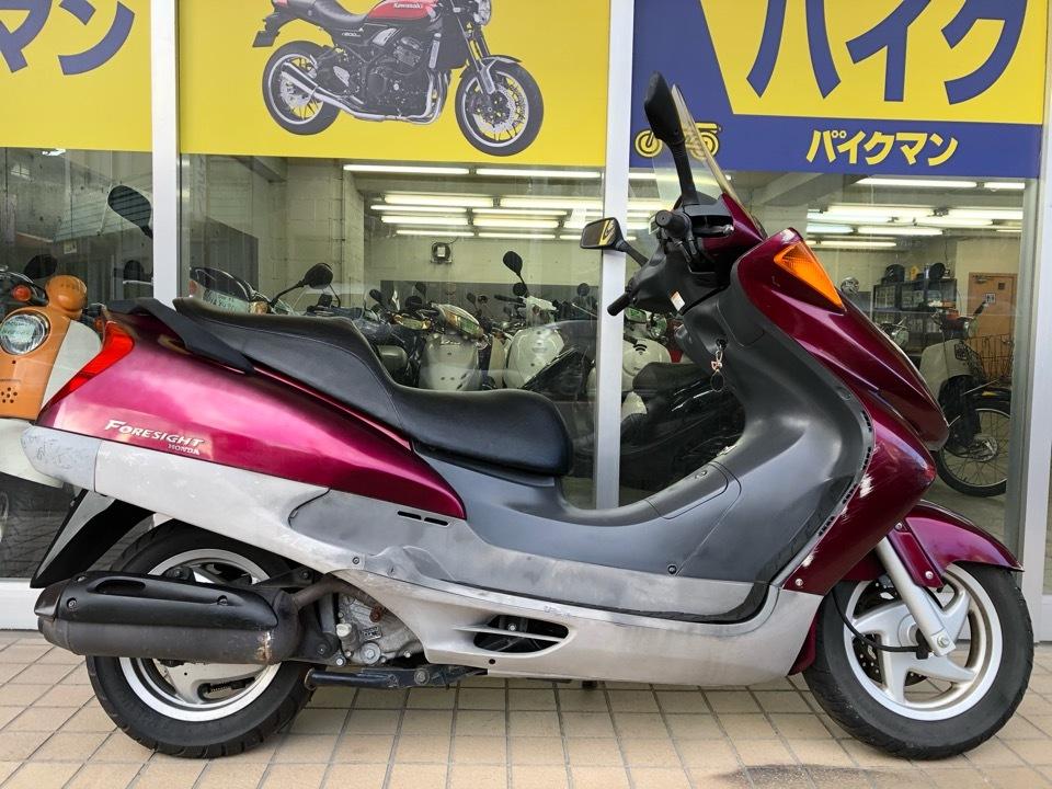 「HONDA フォーサイト250 MF04 セル始動 ビッグスクーター 通勤、通学にも最適☆ 」の画像3