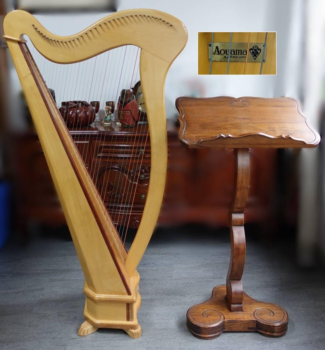 アイリッシュハープ 140D 36弦 Aoyama 譜面臺付き 中古品?現狀渡し ● 楽器 弦楽器 ヴァイオリン屬 1911077