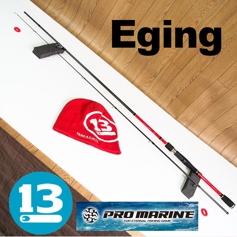 美品 プロマリン(PRO MARINE) アスリートエギSP 83とブリーデンのコットン帽 検索エギング_画像1