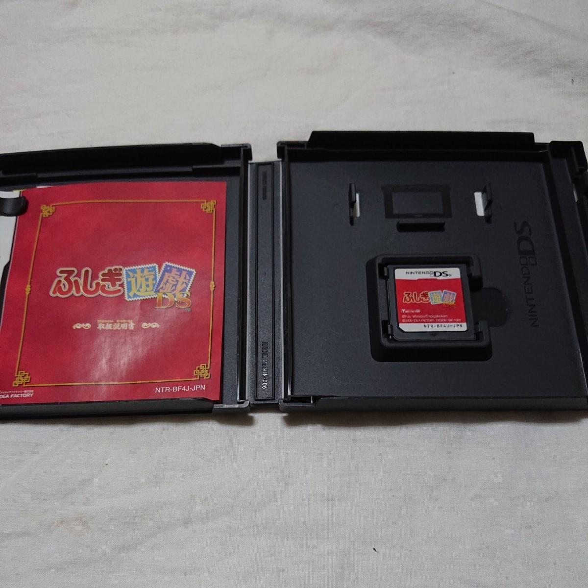 DS ふしぎ遊戯DS 限定版 動作確認済み DS