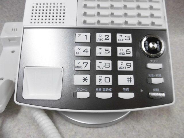 Ω ZZF1 1799♪ 保証有 18年製 きれい サクサ Saxa IP NetPhone SXⅡ IP電話機 NP330(W)(F) 通電確認済 ・祝10000!取引突破!同梱可_画像4
