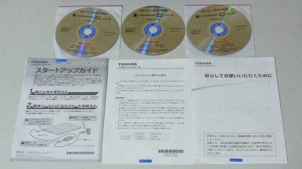 9566 東芝 dynabook R63/P R64/P リカバリディスク 3枚組 Windows8.1Pro_画像1