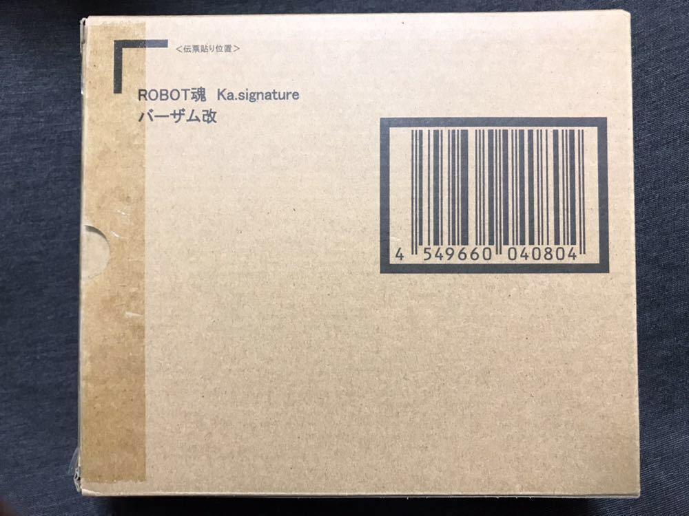ROBOT魂 Ka.signature バーザム改 魂ウェブ商店 (ロボット魂 SIDE MS ガンダム センチネル プレミアムバンダイ プレバン)_画像1