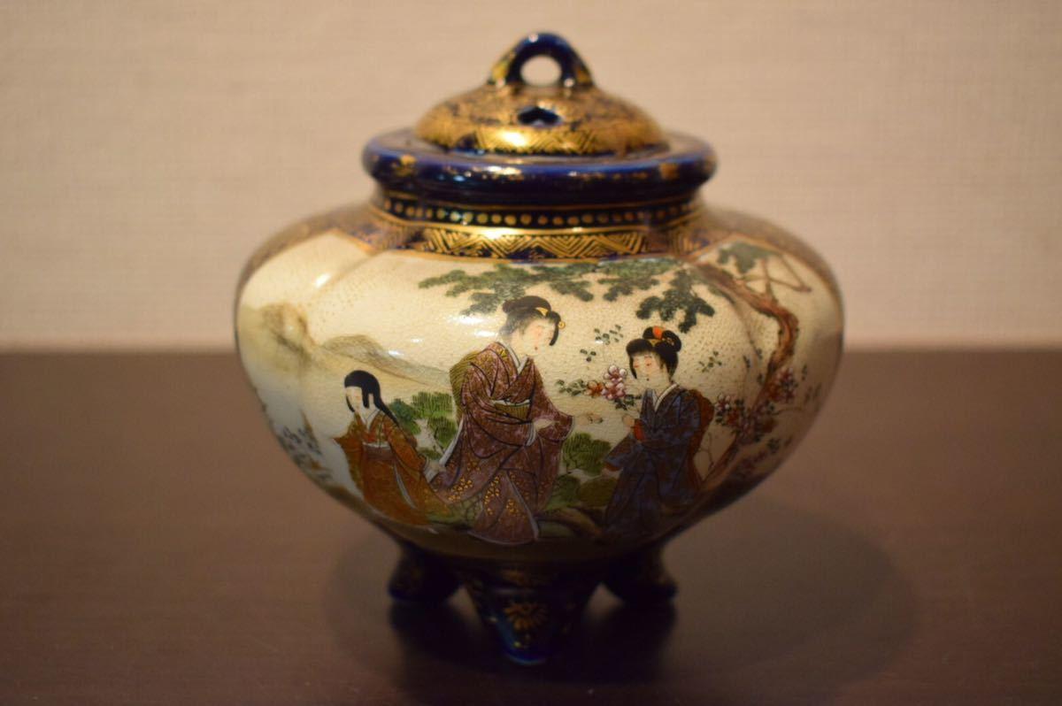 【GE】R50【蔵出品】魁山銘 薩摩焼美人松竹梅図香爐 /薩摩 薩摩焼 香道具 antique Collection 美術品 骨董品
