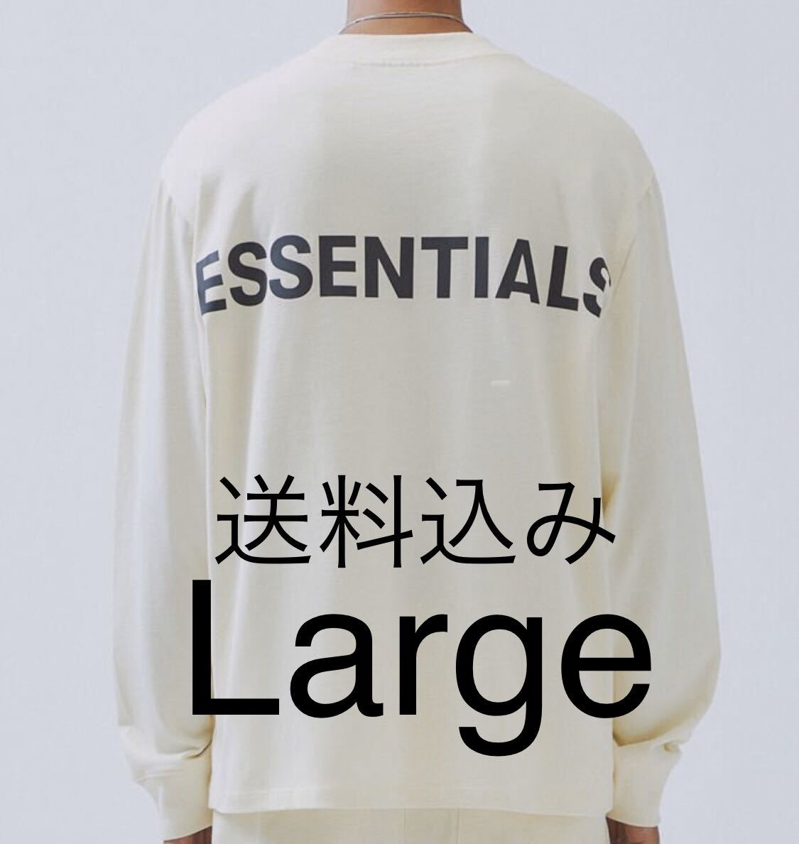 FOG Essentials Reflective L/S Tee 2020SS FEAR OF GOD LONG Sleeve ロングスリーブ_画像1